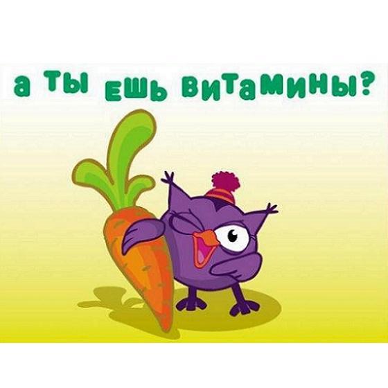a_ty_esh_vitaminy